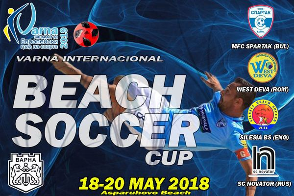 "Турнир по плажен футбол  ""Varna International Beach Soccer Cup 2018"""